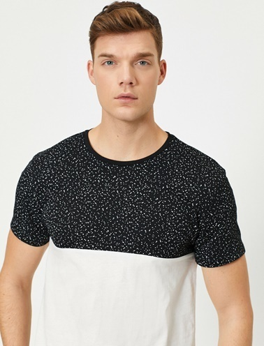 Koton Baskili T-Shirt Siyah